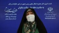 موافقت وزیر کشور با «درج نام مادر به روی کارت ملی»