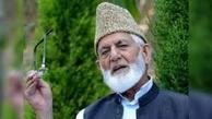 سید علی شاه گیلانی در گذشت