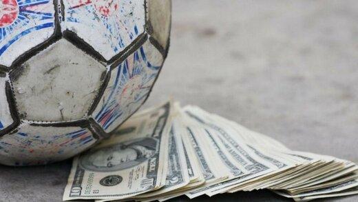 فوتبال   |    کوچ احتمالی ستاره های فوتبال ایران به لیگ هند