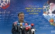 تاکنون صحت انتخابات ۲۰۴ حوزه انتخابیه تایید شده است