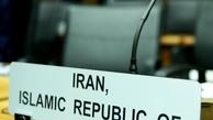 دیپلمات ها می گویند طرح آمریکا برای تمدید تحریم تسلیحاتی ایران به شکست منتهی می شود