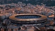 تغییر نام استادیوم سن پائولو ناپولی به «مارادونا»