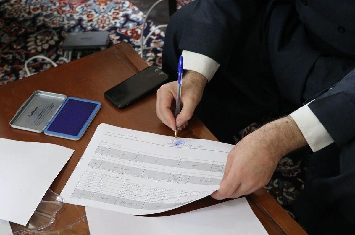 اسامی پیشتازان انتخابات خبرگان در تهران  3 نامزد پیشتاز انتخابات خبرگان در تهران