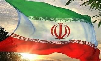 سند ایران به نام کیست؟