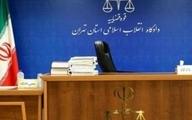 جزئیات اولین جلسه دادگاه متهمان جدید بانک سرمایه