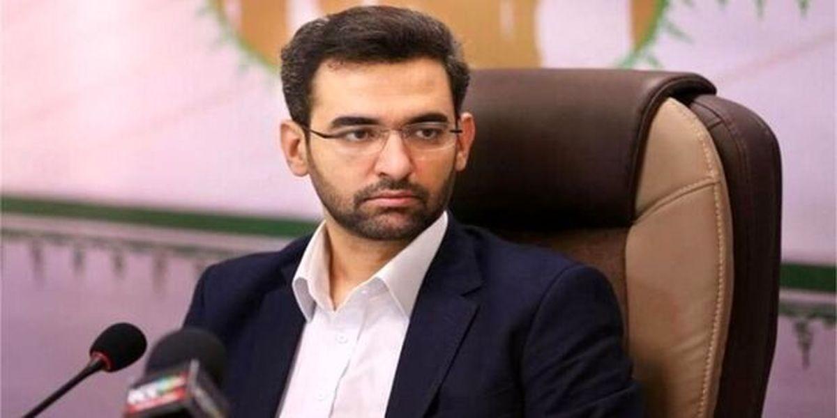 آذریجهرمی  صداوسیما را عصبانی کرد+ عکس