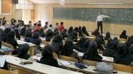 افزایش بازه امتحانی دانشجویان در نیمسال جاری
