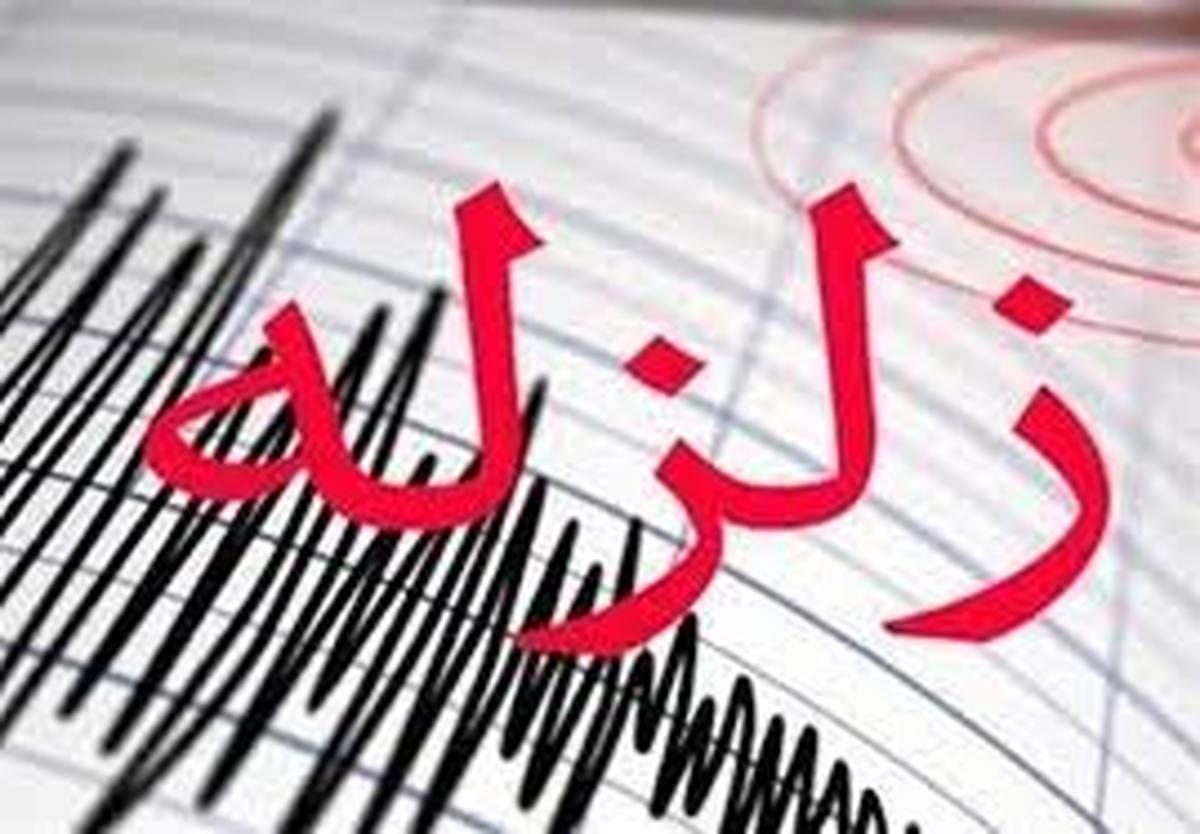 زلزله ۳ ریشتری تازه آباد را لرزاند
