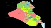 هیات دولت عراق با اتصال ریلی راه آهن به ایران موافقت کرد