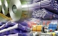 صنعت| 5 رکن ارتقای رقابتپذیری صنعتی
