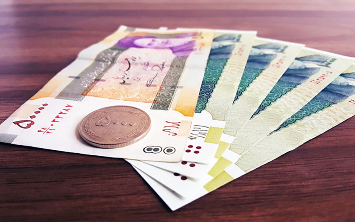 اطلاعیه ای از سازمان هدفمندسازی یارانهها |  زمان واریز یارانه نقدی مهرماه اعلام شد