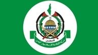 جنبش حماس نشست رام الله را تحریم کرد