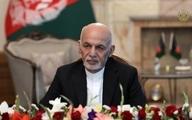 آغاز لویه جرگه با حضور محمد اشرف غنی، رئیس جمهوری افغانستان،