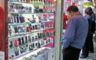 احتمال افزایش ۳۰ درصدی قیمت گوشی