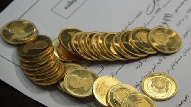 رشد بازار ربع سکه + نمودار