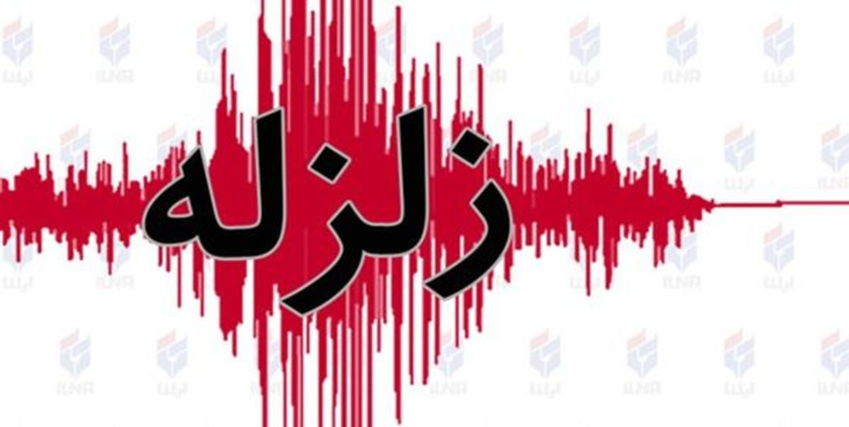در زلزله ۵.۵ ریشتری در سنخواست خراسان شمالی۳ نفر مصدوم شدند