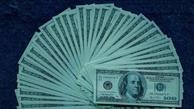 مرکز آمار: ایران ۹.۲ میلیارد دلار بدهی خارجی دارد
