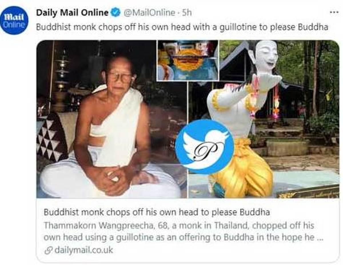 مردی که سر خود را به بودا تقدیم کرد| سر مرد تایلندی با گیوتین قطع و تقدیم بودا شد+عکس