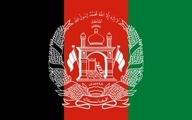 نشست فوقالعاده گروه ۲۰ درباره افغانستان