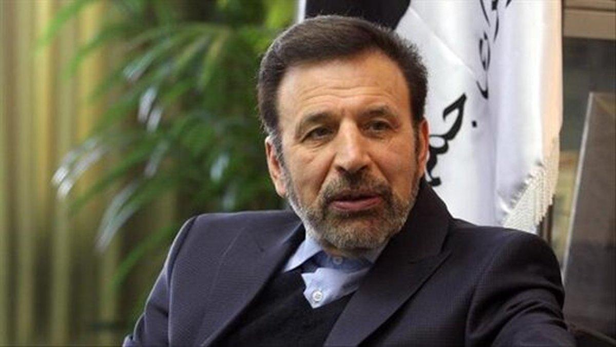 واکنش واعظی به ادعای تحمیل وزیر از سوی دولت به ابراهیم رئیسی