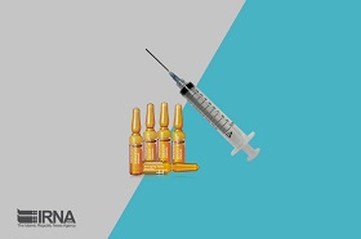 سازمان غذا و دارو     امضای توافقنامه برای خرید واکسن کرونا