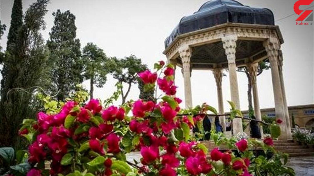 فال حافظ امروز   21 مهر ماه با تفسیر دقیق
