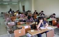 برگزاری حضوری امتحانات پایه نهم و دوازدهم شرط دارد