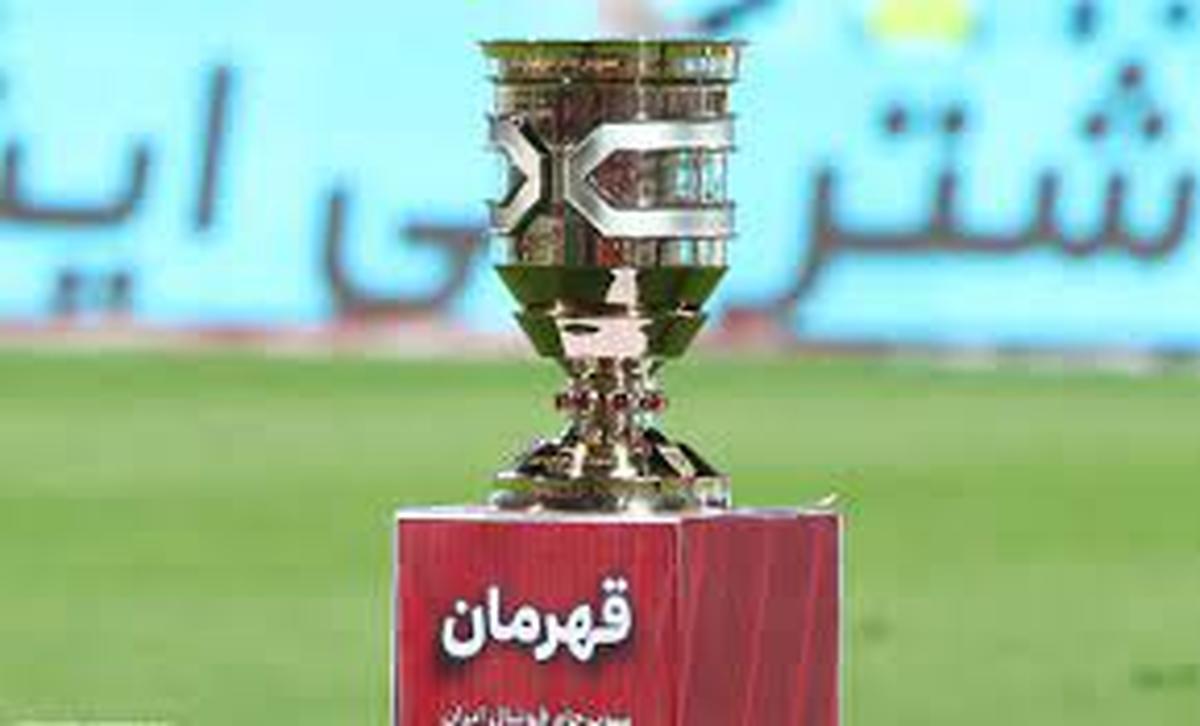 کاپ قهرمانی سوپرجام در ورزشگاه آزادی  +عکس