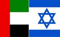 چرا امارات با اسرائیل صلح کرد؟
