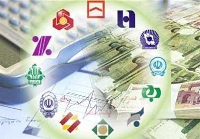 معاون بانک مرکزی  |   بانکها تا ۲ سال دیگر کاملا مجازی میشوند