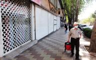 جزئیات تعطیلی ۶ روزه تهران   |   استمرار ممنوعیت تردد به شهرهای قرمز و نارنجی