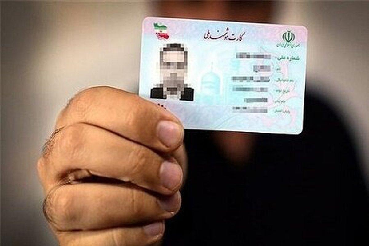 درج نشان «اهدای عضو» بر روی «کارت های ملی» با تصویب دولت