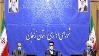 همراه اول در استان زنجان خوش درخشید