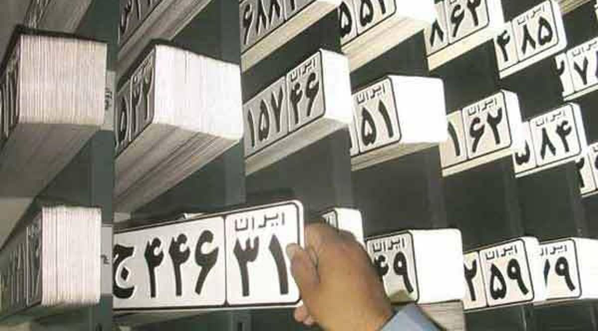 مراکز تعویض پلاک ۴ استان ، از شنبه شروع به کار میکنند