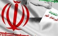 لیست شورای ائتلاف در انتخابات شورای شهر تهران پیشتاز است