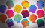 تست روانشناسی | جسارت و شجاعتتان را بسنجید
