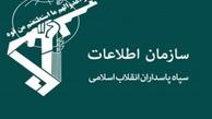سپاه   دستگیری شماری از عوامل تشویق مردم به تجمع و اعتراضات خیابانی در خراسان رضوی