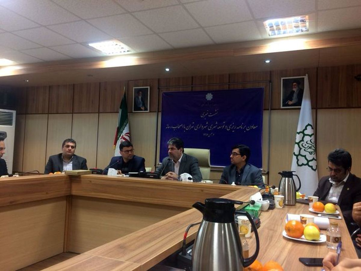ماجرای تخلفات سال ۹۳ شهرداری تهران