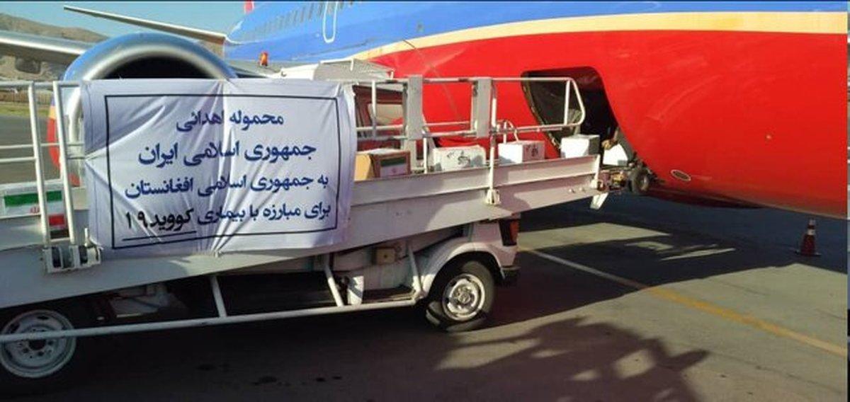 محموله کمکهای پزشکی ایران برای مبارزه با کرونا به افغانستان رسید