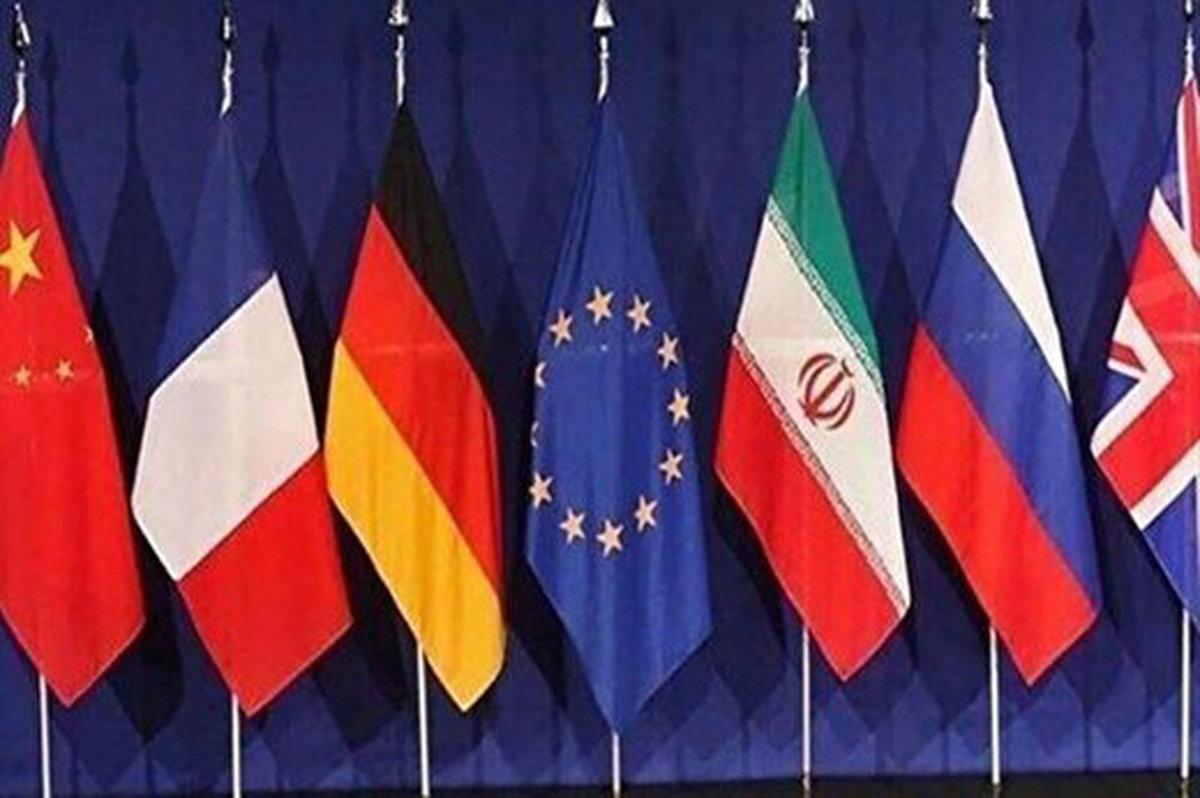 ایران متعهد به اجرای برجام است ،اما شرط دارد...