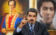 «نیکلاس مادورو» فقیرتر از «کایلی جنر»؛ کاهش داراییهای نقدی دولت ونزوئلا به زیر یک میلیارد دلار