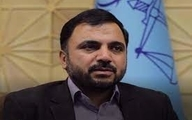 اظهارات زارعپوردرباره راهاندازی شبکه ملی اطلاعات