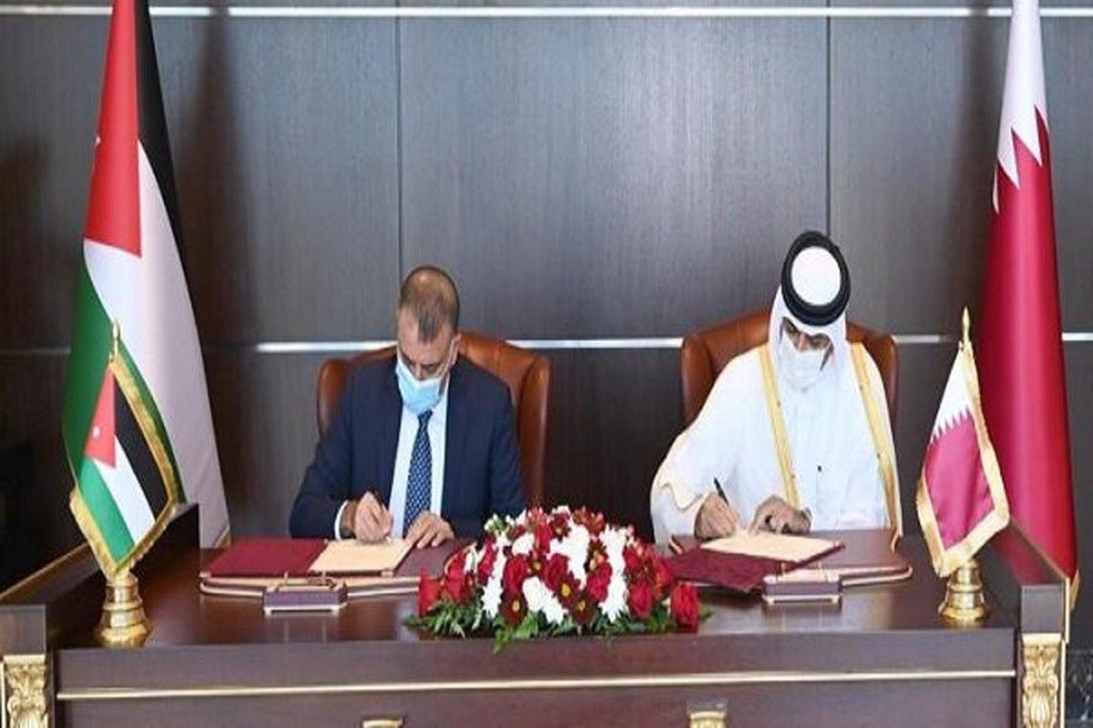 امضای توافقنامه همکاری امنیتی قطر و اردن