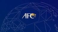 بیانیهای از AFC درخصوص طرح برگزاری جام جهانی