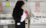میانگین سن مادران ایرانی  در زمان ولادت فرزند ۲۹.۱ سال است