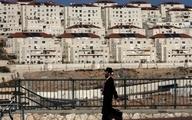شهرک سازی اسرائیل، در حد جنایت جنگی است