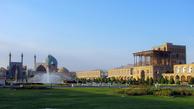 میدان امام اصفهان بهعنوان ثروت میراث فرهنگی در دنیاثبت میشود