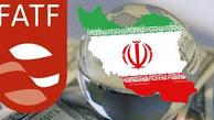 ایران در لیست سیاه FATF