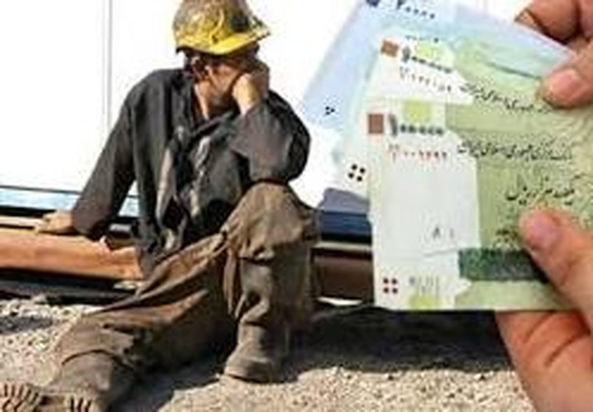 آیا حقوق کارگران افزایش پیدا می کند؟ | حقوق پیشنهادی کارگران برای سال جدید