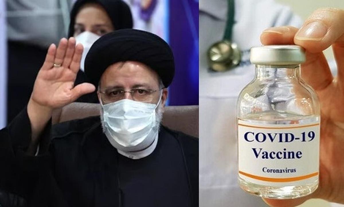 تحریم، برجام و واکسن کرونا: «نوشدارویی که بعد از مرگ سهراب می رسد» و «سخنی با رئیس جمهور منتخب»